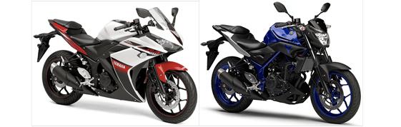 Yamaha R3 e MT-03